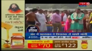Bihar के Bhojpur में पहलवान ने विधायक को पटका