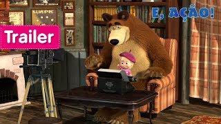 Masha e o Urso - E, Ação! 🎥(Trailer)