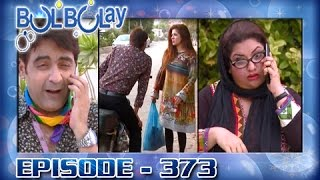 Bulbulay Ep 373 - ARY Digital Drama