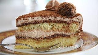 Տորթ Տրուֆել - Truffle Cake Recipe - Heghineh Cooking Show