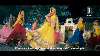 Bali Umiriya Re Jatta | Jat Jatin | Movie Song | with English Subtitle