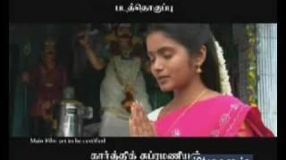 Madurai To Theni Vazhi Andipatti (Trailer)