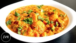 Vegetable Curry Recipe | Mix Veg Sabzi ।  Mixed Vegetable Curry Recipe । Mixed Vegetable Sabzi
