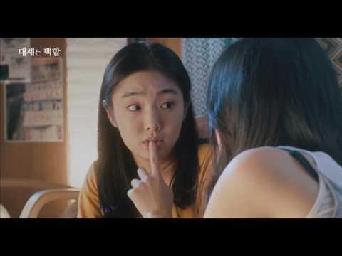 Korean lesbian kiss