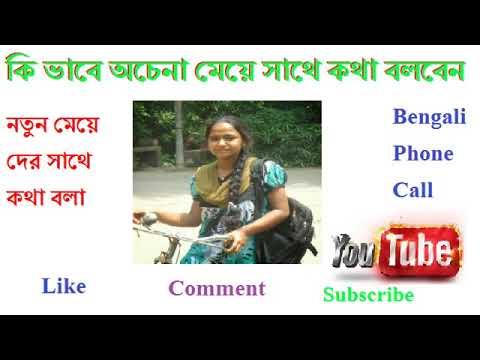 Xxx Mp4 Bangla Phone Call Mast Boudi Full Mosti 3gp Sex