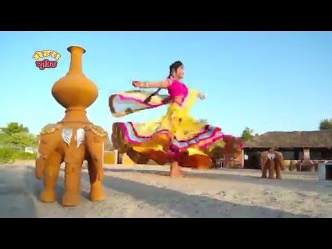 Xxx Mp4 2018 का शानदार राजस्थानी विवाह गीत स ररररर सतरंगी बनडी जरूर जरूर देखे प्रस्तुत है HD Video 3gp Sex