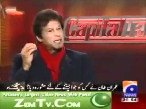 US Puppet Imran Khan  xxx-Posed