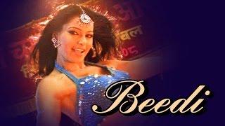 Beedi (Video Song)   Omkara   Bipasha Basu, Ajay Devgn, Saif Ali Khan & Kareena Kapoor