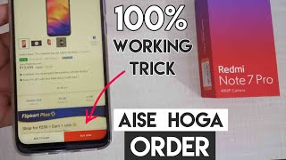 Best Trick To Buy Redmi Note 7 Pro | Flash Sale buying New Trick Using Mobile