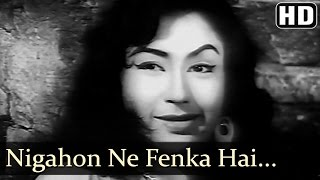 nigahone pheka hai  dev anand  madhubala  jaali note  classic hindi songs