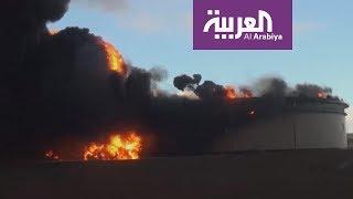 الهلال النفطي الليبي ينزف