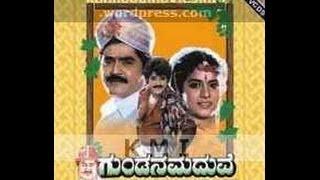 Full Kannada Movie 1994   Gundana Maduve   Jaggesh, Ragini, Vinaya prasad.