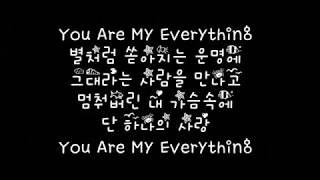 거미 Gummy You Are My Everything 태양의 후예 Descendants of the Sun OST 가사 Lyrics