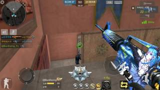Cf china crossfire free download play free android and iphone