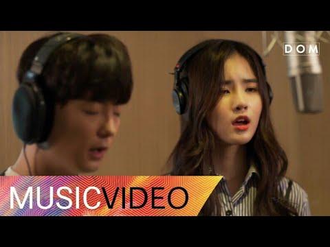 [MV] Monogram - Lucid Dream (자각몽) While You Were Sleeping OST Part.6 (당신이 잠든 사이에 OST Part.6)