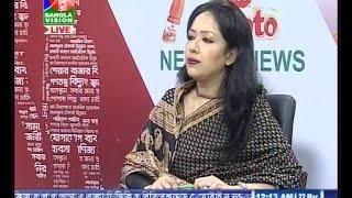 Barrister Rumeen Farhana_ Bangla Vision_ News & Views_ 22 March 2016