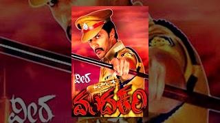 Veera Madakari|Sudeep,Ragini Dwivedi|#Action Comedy|IMDb rating 6.2/10|Latest Kannada HD Movie 2016