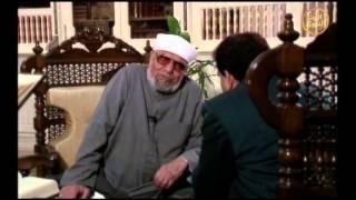 #لقاء الإيمان | الحلقة 16 | الإمام محمد الشعراوي | alerthTV@