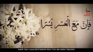 Indeed With Hardship Is Ease