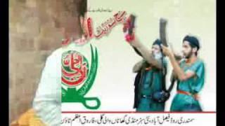 Khybri Imam Bargah ( Yah Ali A.S., Ali-Ul-Rab! ).flv