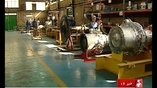 Iran made 4 MegaWatt Gas Turbine manufacturer ساخت توربين گازي چهار مگاوات ايران