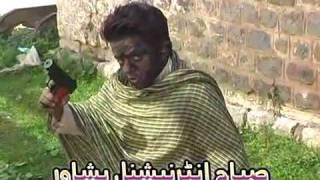 Pashto Comedy Drama - Paney Khan - Part 5