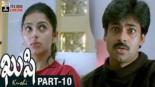 Kushi Telugu Full Movie HD | Pawan Kalyan | Bhumika | Ali | Mani Sharma | Part 10 | Telugu Cinema