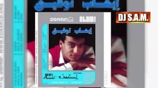 Ehab Tawfik - Old Songs - Alemy - Master I ايهاب توفيق - قديم - علمي - ماستر