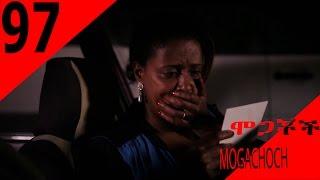 Mogachoch EBS Latest Series Drama - S04E97 - Part 97
