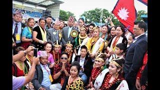 Nepali  Open Concert  2017 III  Full HD Video III