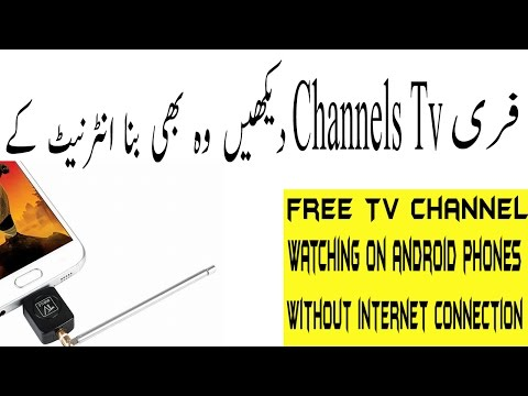 Xxx Mp4 Free Tv Channel Watching On Android Phones Without Internet Connection Urdu Hindi 3gp Sex