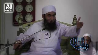 Love Marriage in Islam | Molana Tariq Jameel Latest Important Bayan 2017 | Islamic Stories