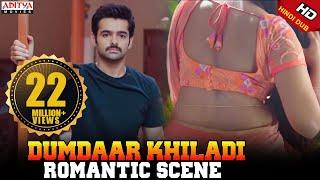 Ram, Anupama Parameswaran Romantic Scene   Dumdaar Khiladi Hindi Dubbed Movie