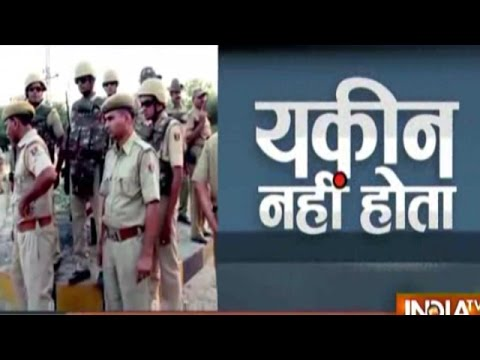 Yakeen Nahi Hota: Story of Most Wanted  Gangster Anand Pal Singh
