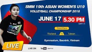 Thailand vs Taiwan | Third Place | SMM 19th ASIAN WOMEN