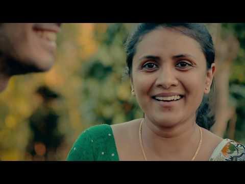 «Տնից հեռու» Շրի Լանկա Մաս №3 ''Away from Home'' Sri Lanka №3