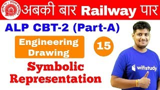 7:00 AM - RRB ALP CBT-2 2018 | Engg. Drawing by Ramveer Sir | Symbolic Representation