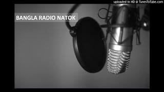"Radio Natok ""Niruddesh Jatra"" by Akhteruzzaman Elias"