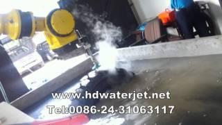 water jet cut tires
