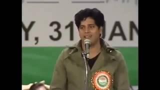 Imranpartabgarhi mushara