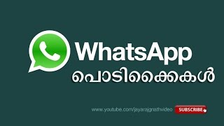 pc mobile Download Whatsapp Tips and Tricks in Malayalam