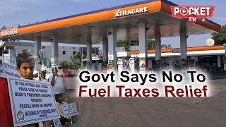 Petrol, Diesel prices hike again | Lalu Yadav depressed | News Top 10 - 11 September 2018