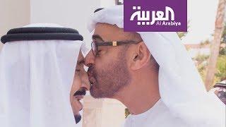 الإمارات: اخترنا سلمان والسعودية