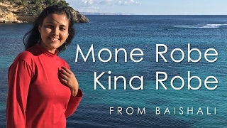 Mone Robe Kina Robe | Music Beyond Language | Tagore song by BAISHALI