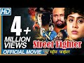 Street Fighter (2019) Hindi Dubbed Full Length Movie    Vijayashanti,Jayasudha    Eagle Hindi Movies