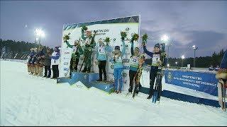 2017-18 IBU Cup 8: First Day Women Super Sprint