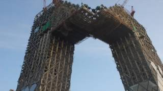Cctv Tower. Rem Koolhaas