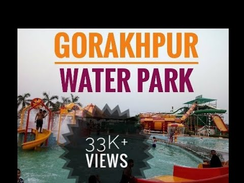 Xxx Mp4 Gorakhpur Water Park Fun Neer Nikunj Water Park Gorakhpur Uttar Pradesh 3gp Sex