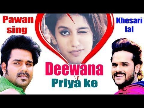 Xxx Mp4 Bhojpuri Super Hit Song Pawan Singh V S Khesari Lal Deewana Priya Ke Song 2018 3gp Sex