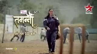 Tamanna 30 May 2016 Full Episode Star Plus